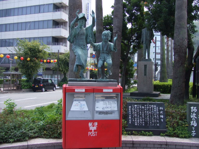 2007_08050012