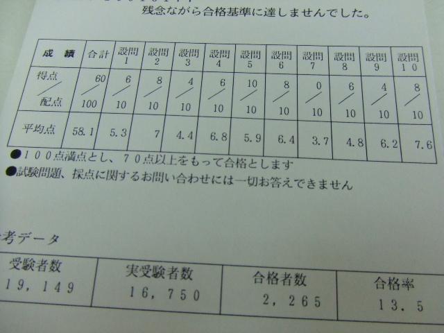 2007_08180005