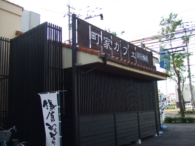 2007_08220009