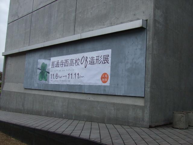 2007_11060003