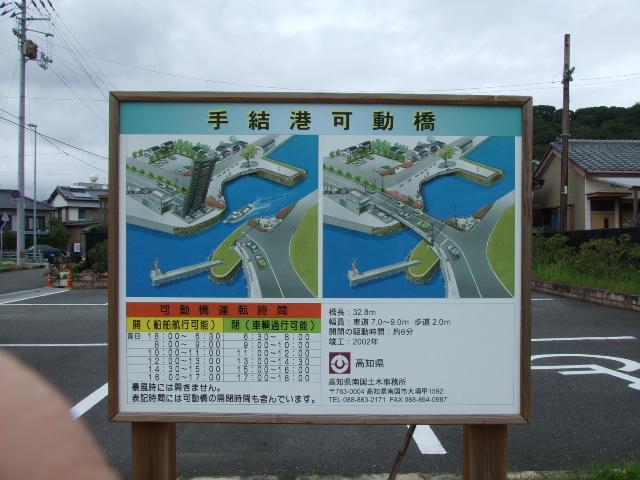 2007_07210043