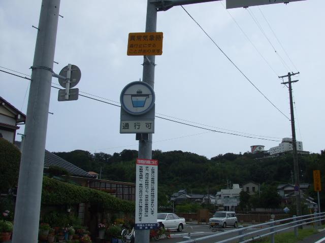 2007_07210053