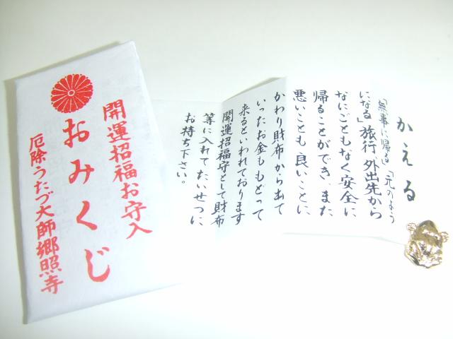 2008_01050013