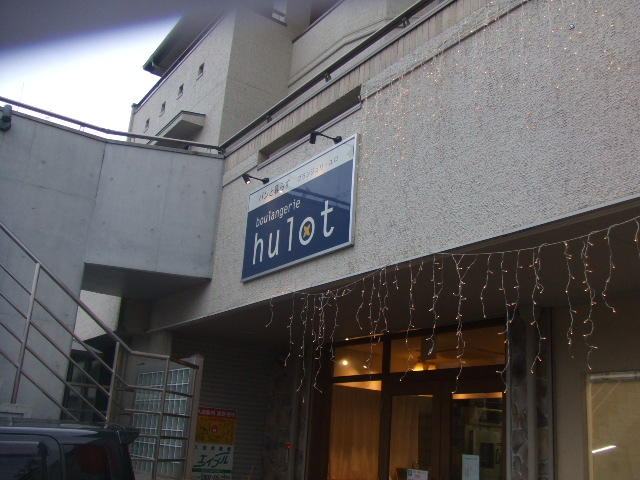 2008_01140015