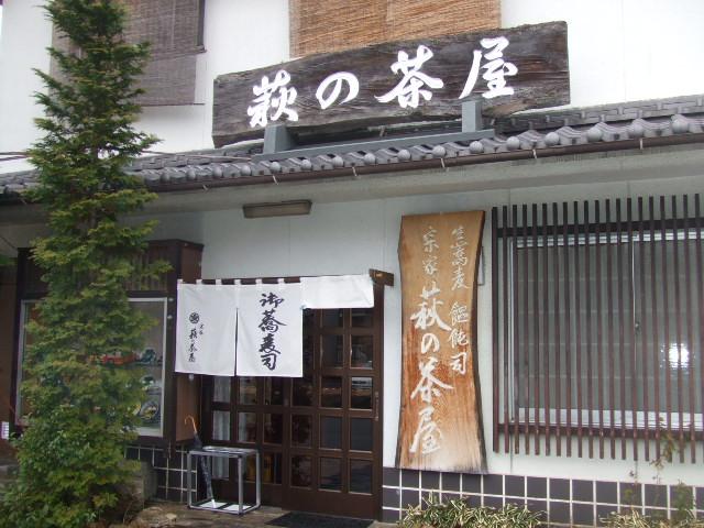 2008_02030034