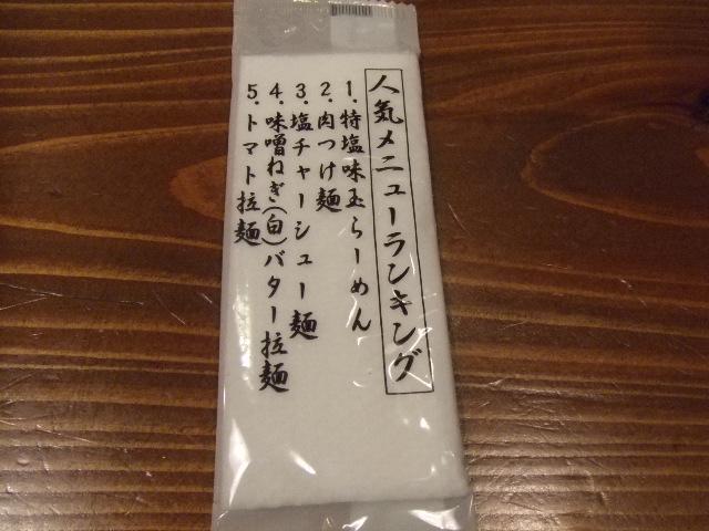 2008_02250018