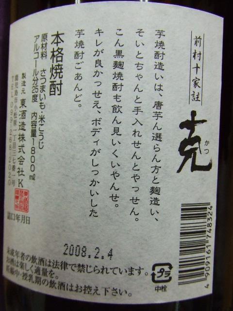 2008_03210013