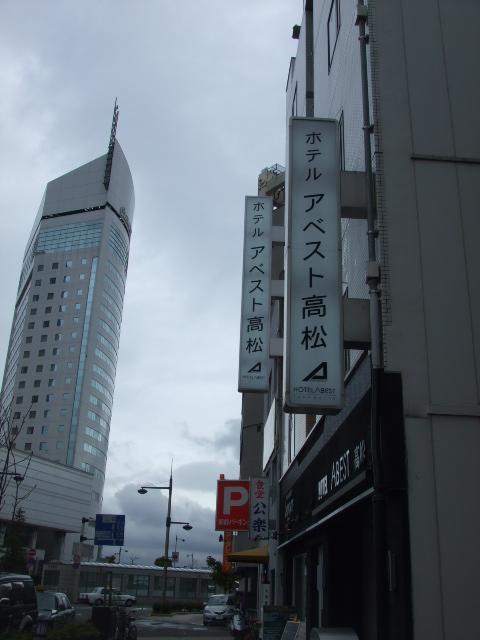 2008_04170017