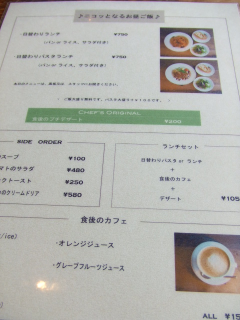 2008_04170019