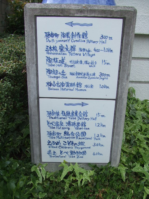 2008_04210010