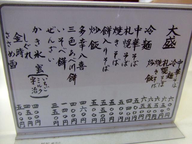2008_06300002