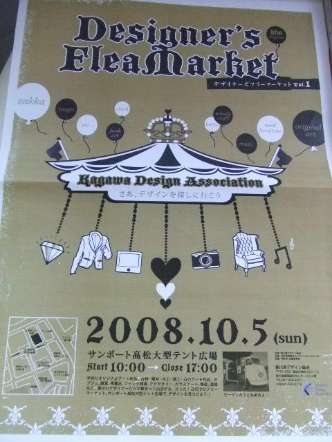 2008_1003