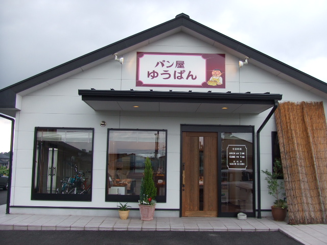2008_1024_009