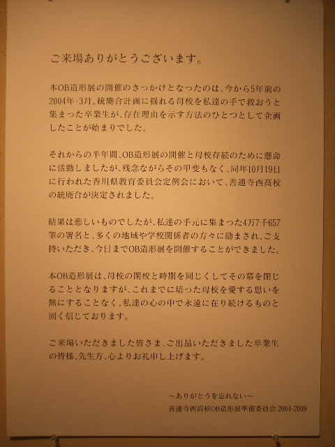 2009_0228_007