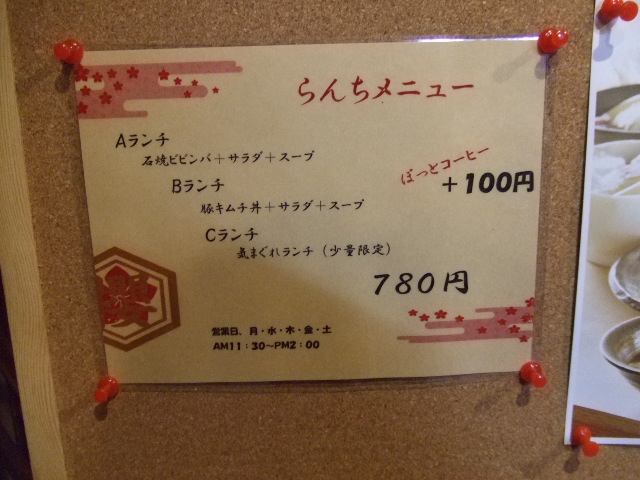 2009_0416_049