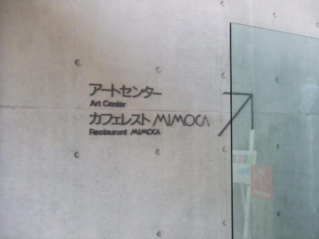 2009_0530_019