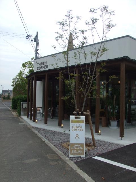 2009_0530_040