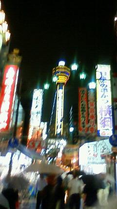 本日、大阪遠征中!