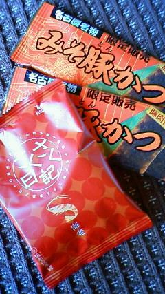 名古屋土産♪
