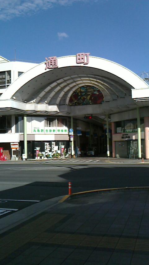 『まるがめおもてなし商店街Vol.3』三日目!